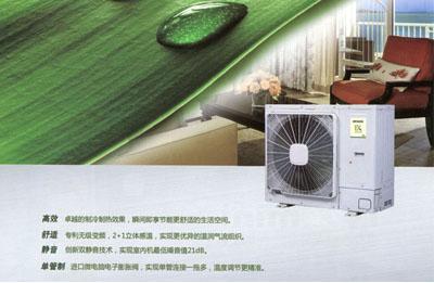 日立家用中央空调风机盘管的安装应该做哪些工作